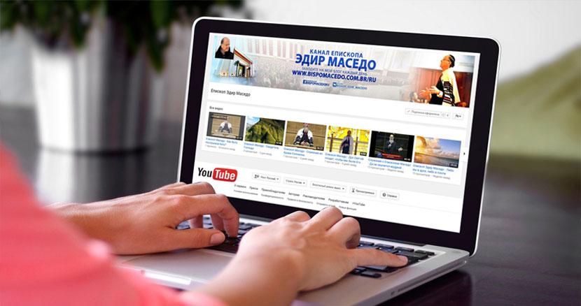 Канал YouTube епископа Эдира Маседо