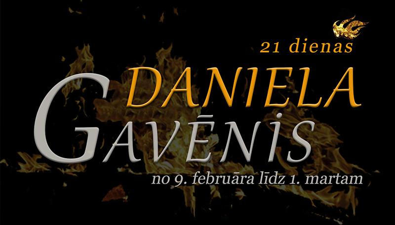 Daniela Gavēnis